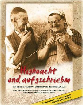 österreich wörterbuch